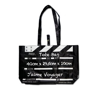 Director Clap Tote Bag - Black (Polyester)
