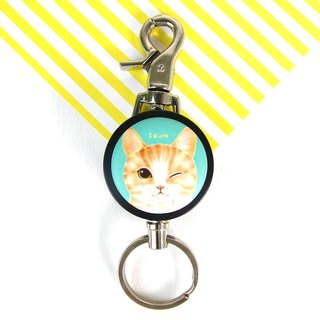 i good slip key ring series - hand-painted wind series - H17. Meek orange cat