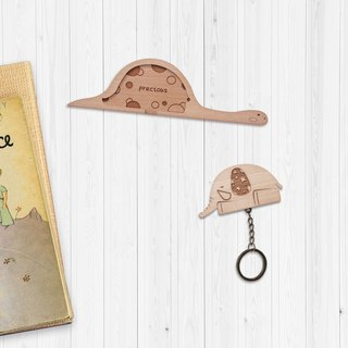 Little Prince Snake Swallow - Customized Key Chain Rack Set (Single In) (Free Lettering)