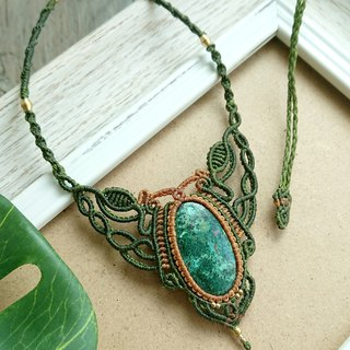 Misssheep-N79-National Style Two-tone South American Wax Line Braided Brass Phoenix Stone (矽 Malachite) Necklace