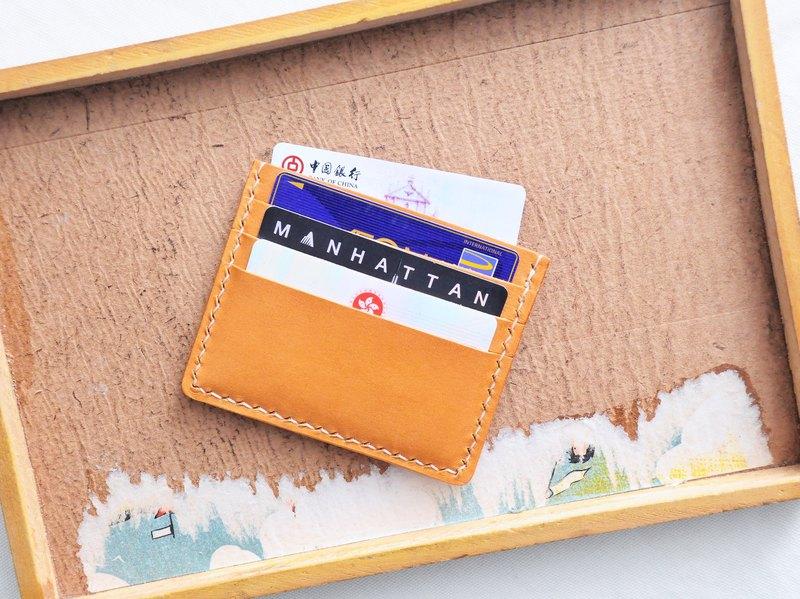 6+1雙面咭套 皮革材料包 免費刻名 名片夾 意大利 植鞣 皮革DIY