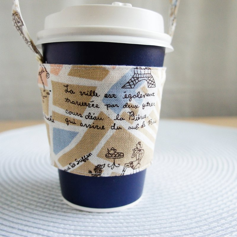 Lovely travel map drink cup bag, bag, green cup set, drink cup set [motto] E