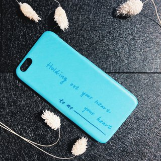Holding your heart to me - wecallbad iPhone case