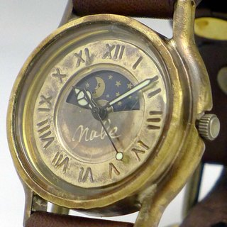 "手作り時計 HandCraftWatch ""S-WATCH2-B-S&M"" Mens Brass Sun&Moon ローマ数字 [207S&M BR]"