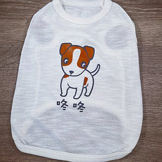 [Hairy child name made money] Jack Russell Jack Russell reflective vests (hairy child paragraph)