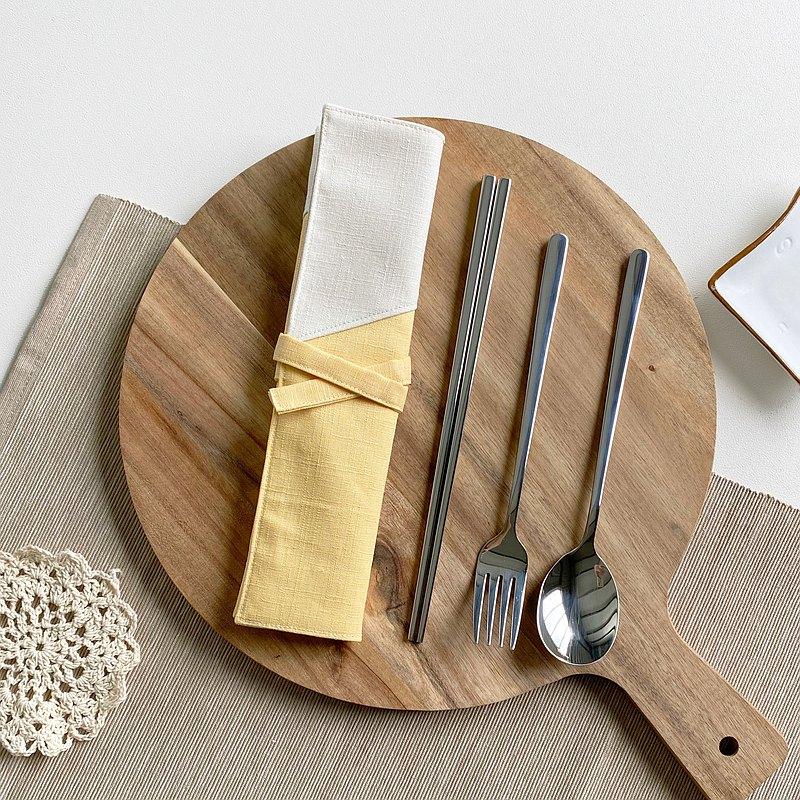 檸檬黃  環保餐具組 吸管組 餐具袋 餐具套  客製化繡字