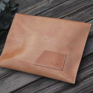 Chinese frog leather letterbag - tanned color / Horizontal type