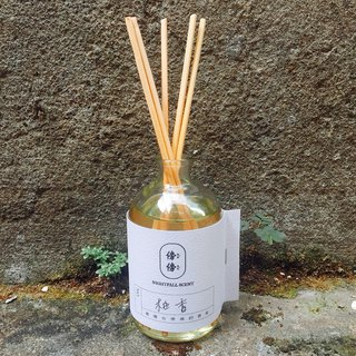 Guy X 傍傍 fragrance joint joint cooperation _ fat bottle spread incense