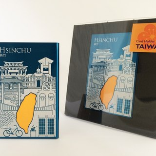 Hsinchu, Taiwan │ │ blue card case