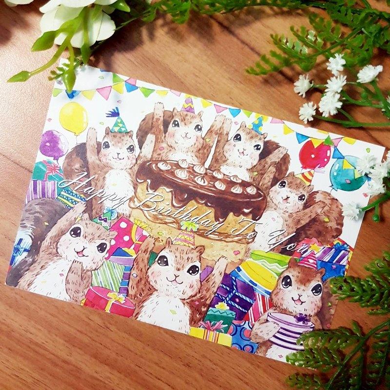 松鼠好友的生日派對明信片