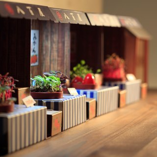 Paper Garden LED Mini Plant Light - Eight Hundred Houses