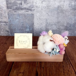 | Dream Day | Dry flowers. Spread fragrant flowers. Wooden business card holder. Wedding card holder