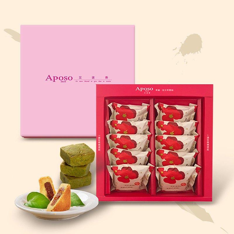 艾波索【伴手禮禮盒 - 土鳳梨酥10入】美食按個讚推薦春節禮盒