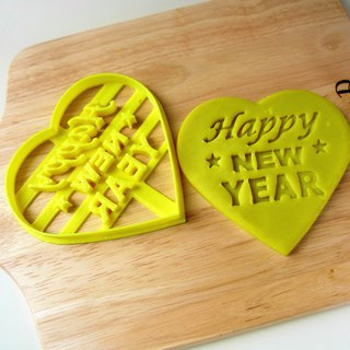 Custom Heart Cookie Cutter, Happy New Year or Own Names / Message. Party Supply