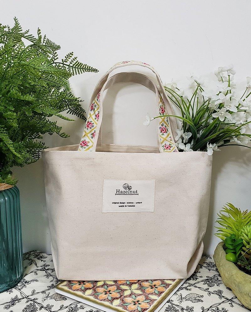 簡約素色米白色黃色小花圖案包包/手提/托特包/小挽袋