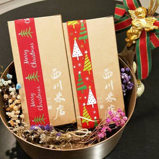 Christmas warm limited - warm tea gift box (black beans / black rice) 5 boxes