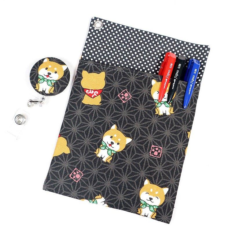 醫師袍 口袋式 防漏墨 收納袋 筆袋+證件夾 - 日本 柴犬 (黑)