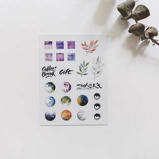 Botany Cosmos Planet Watercolor Handbook Sticker Set