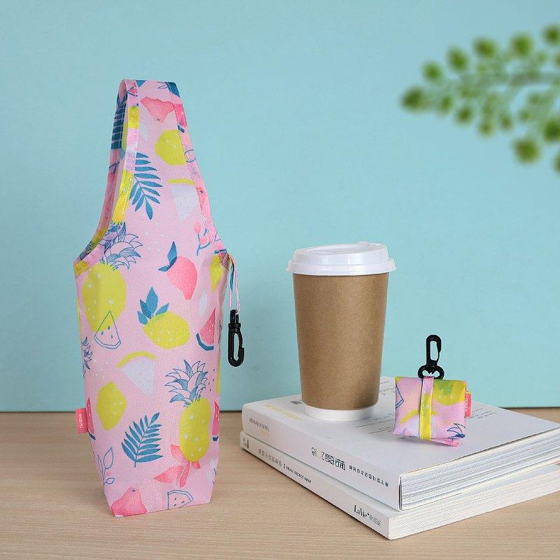 【袋走-環保飲料袋】甜蜜水果 - 輕便收納好方便