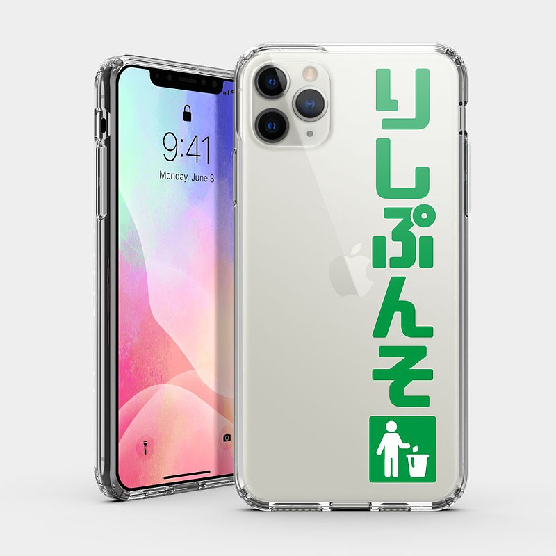 Mile west dung 埽 IPHONE impact resistant protective case pseudo-Japanese KUSO mobile phone case IP011
