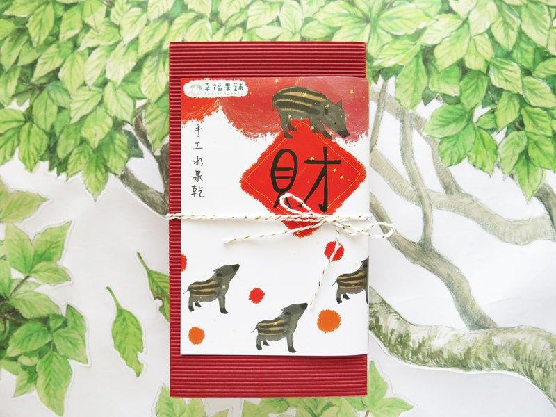 豬事順利新春水果乾小禮盒8入