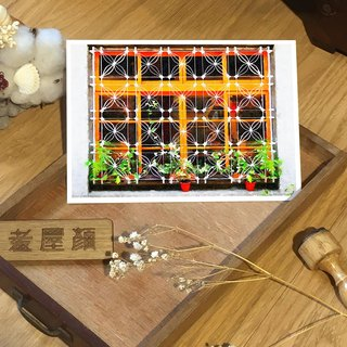 Old House Yan - Window Flower Postcard - 110 Tainan / Citrus Impression Flower