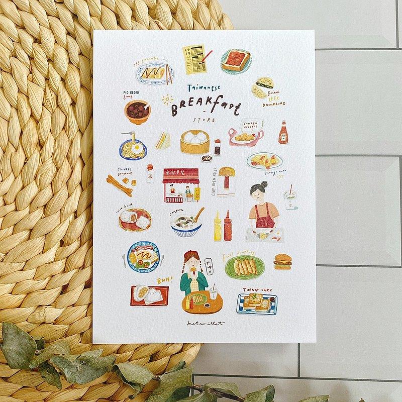 插畫水彩紙明信片 | 台灣早餐款 | Meteorillust