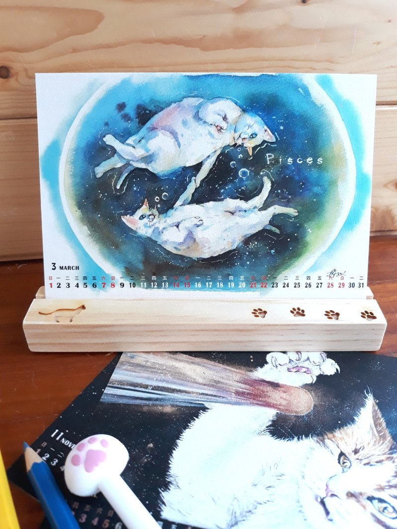 2020 desk calendar / cat 12 constellation / postcard / two sets of pre-order offers