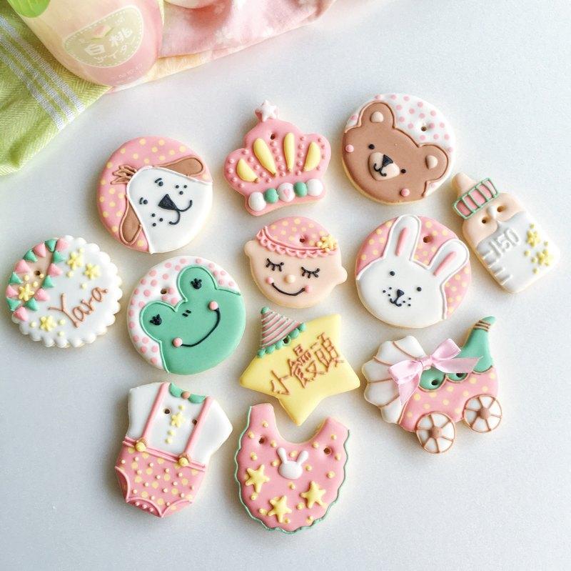 收涎糖霜餅乾 • Teresa 女寶寶款 純手工繪製創意設計禮盒12片組 **訂購前請先洽詢檔期**