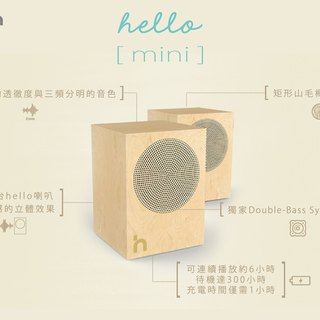 Take away two speakers at a time. Helloello MINI Original Sound Bluetooth Speaker