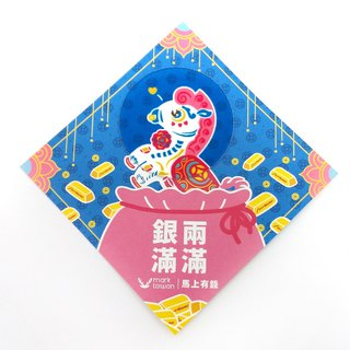 MARK TAIWAN Mai Mai festival - immediately rich money phone cloth stickers