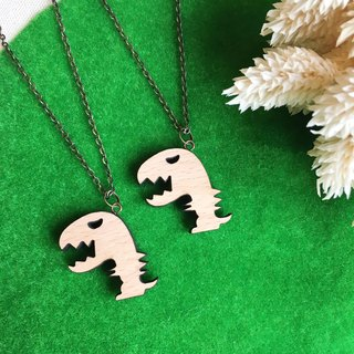 Dinosaur Necklace/1 in