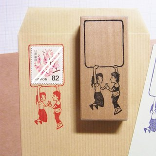 "Handmade rubber stamp ""Rock-paper-scissors"""