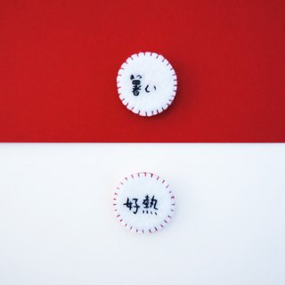 ◄ ► zero // summer い word exercise, good heat - hand-embroidered pin