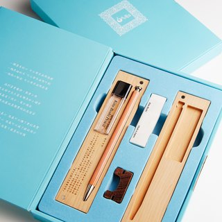 Japan North Star Pencil Beech Gift Set Taiwan Limited Edition