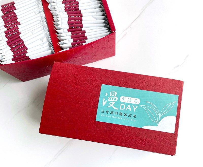 漫Day生活茶 阿薩姆紅茶 茶包禮盒 2.5g*40入