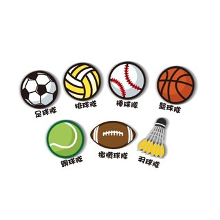 1212 play design fun everywhere stickers waterproof stickers - ball name stickers custom products