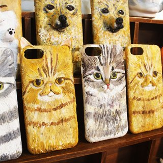 Customized - Mobile Phone Case - Cat