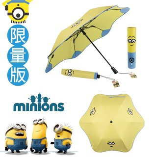 "【BLUNT + Minions】 Limited Edition ""Little Soldier"" 100% completely anti-UV folding umbrella - the second wave"