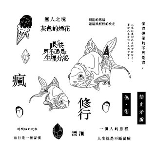 tattoo sticker -set five-