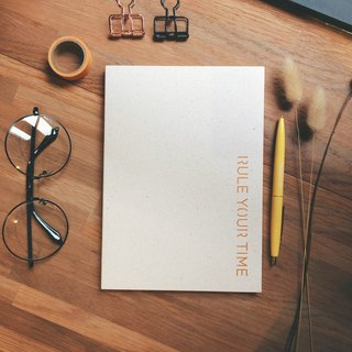 Di Meng Qi Rule Your Time Page Number Notebook - Tooth White