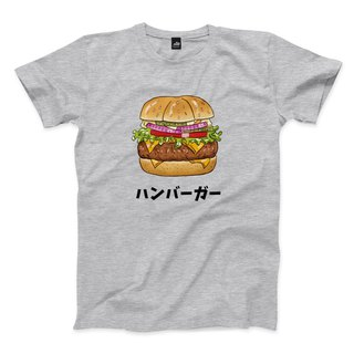 Delicious Burger Fort - Deep Hemp Grey - Neutral T-Shirt