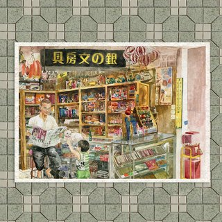 Hong Kong shop postcard: Man Room with silver の