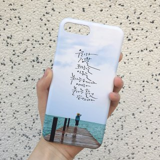 No impossible || handwriting korean positive energy phone shell iPhone8 7 6S / 6S Plus Samsung HTC