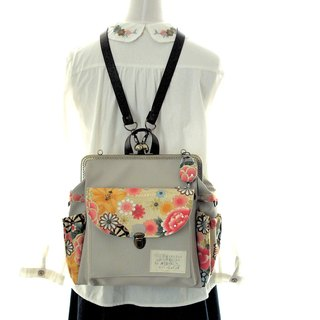 3 WAY back pocket & right zipper attaching backpack full set Japanese pattern Wh