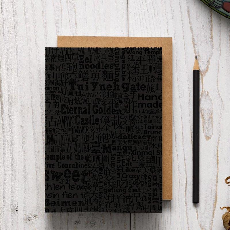 文字拼貼手工線膠裝筆記本