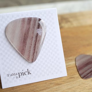 FaMa's Pick Guitar Shrapnel Wood Pattern 1
