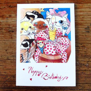 Happy Birthday_ Happy Birthday postcard