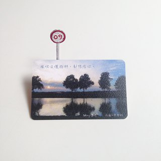 Way Out Small Card - Exit 9 - Want to accompany you