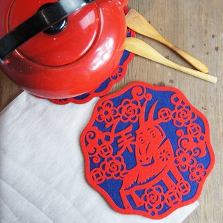 Xu Fu to Fleisch - Yi Wei Year of the Goat potholder